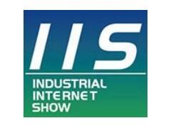 2020工业互联网展 信息与通信技术应用展