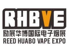 2020第6届励展华博深圳国际电子烟展