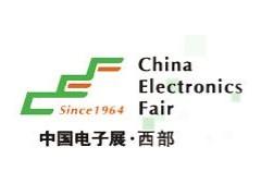 2020中国(成都)电子信息博览会