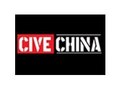 2020中国(南京)国际电子烟产业博览会