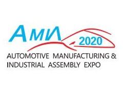 2020中国(武汉)汽车制造暨工业装配展览会