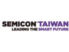 2020SEMICON Taiwan國際半導體展