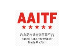 2020第二十届深圳(春季)国际汽车改装服务业展览会