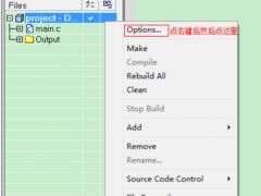 IAR头文件包含路径设置