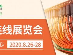 CONNECTING EXPO国际连线展览会