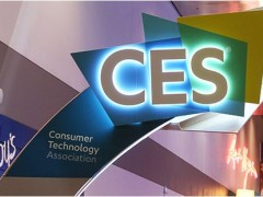 CES主办方计划明年1月在拉斯维加斯举办线下展会