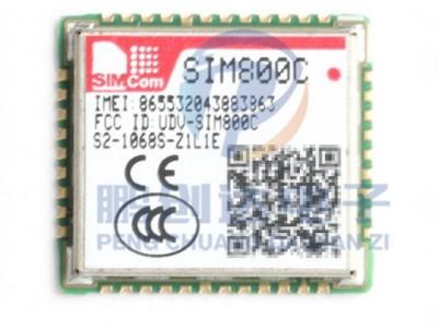 SIM8200G