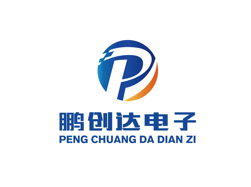 深圳市鹏创达电子有限公司