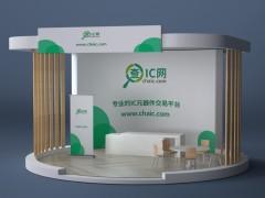 查IC网参展CITE 2020第95届中国电子展,展号9C305