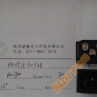 PX0575/10/63  Bulgin 交流电源输入模块
