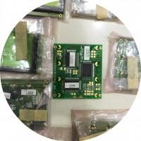 工业液晶显示屏M077C