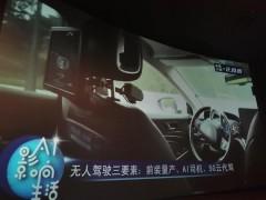 """百度发布Apollo""""5G云代驾""""将无人车安全员""""上云"""""""