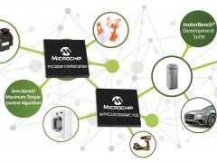 Microchip推出新器件和扩展设计生态系统,提升电机控制支持