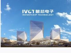 首片国产 6 英寸碳化硅晶圆产品于上海发布