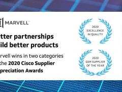 Marvell 荣获 Cisco 2020 质量卓越奖和 GSM 年度供应商奖