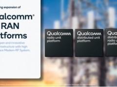 高通推5G网络基础设施系列芯片平台 释放全部5G潜能