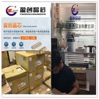 AD590JH现货并回收IC 收购连接器 回收电子呆料
