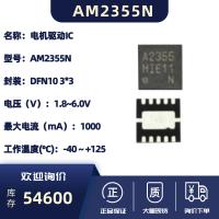 三相无感风扇电机驱动IC-AM2355N