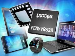 Diodes 公司的多摄像头MIPI 切换器有助于开发出更小巧的产品外形