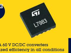 ST紧凑型60V DC/DC变换器问市,可进行灵活动态模式选择