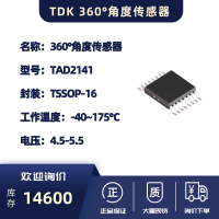360°角度传感器-TAD2141