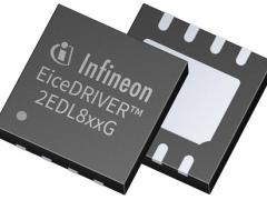 英飞凌全新 EiceDRIVER栅极驱动 IC 助力 5G和LTE宏基站发展
