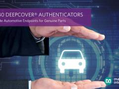 Maxim汽车级安全认证器问市,大幅提升汽车安全和可靠性