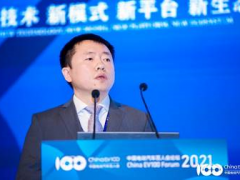 TI出席中国电动汽车百人会论坛,推出Jacinto™ 7处理器平台