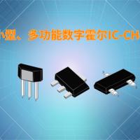 小型、多功能数字霍尔IC-CH463A
