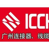 2021广州国际连接器及线缆线束加工设备展览会
