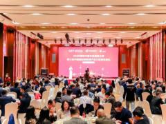 【邀请函】中国国际物联网产业大奖@你领取专属奖项~